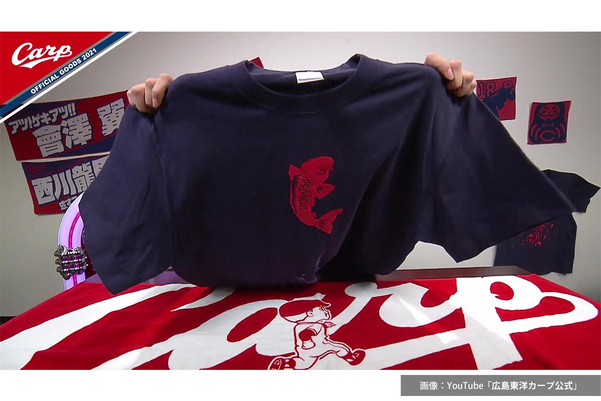 鯉Tシャツ(跳鯉)