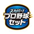 sky_baseball.jpg