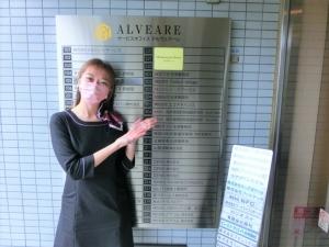 株式会社エコアドバンス様の玄関看板を設置させて頂きました