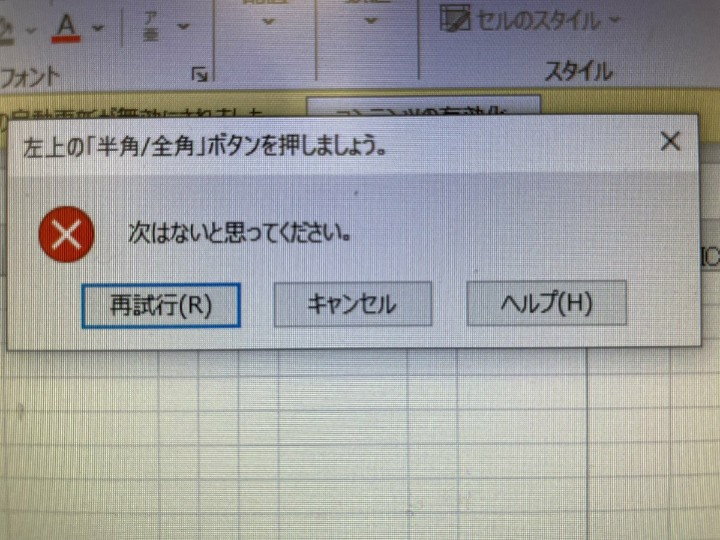 20210205075610e0f.jpg