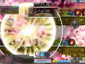 Maple_A_200922_024326.jpg
