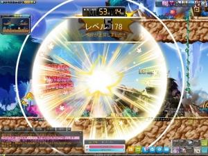 Maple_A_200922_213933.jpg