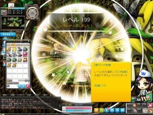 Maple_A_201021_162848.jpg