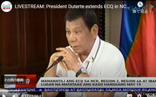 ecq extended to may 15 (1)