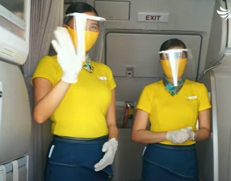 Cebu pacific PPE