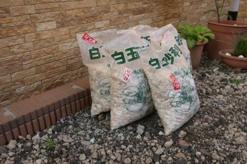 garden pebble stones (20)