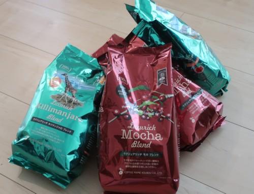coffee beans 070420 (1)