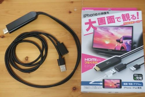 akihabara cable081120 (70)