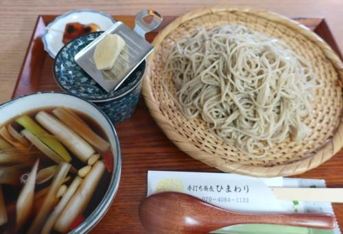 teuchi himawari (30)