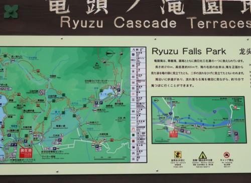 go to travel nikko091720 (33)