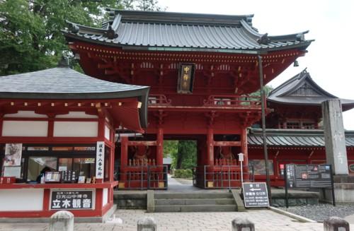 go to travel nikko091820 (2)