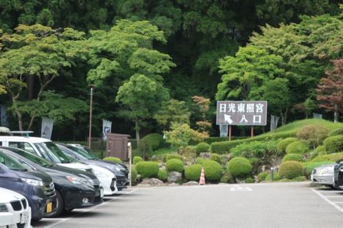 go to travel nikko091820 (15)