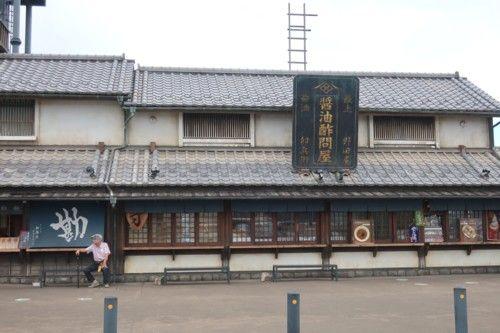 go to travel nikko091820 (42)