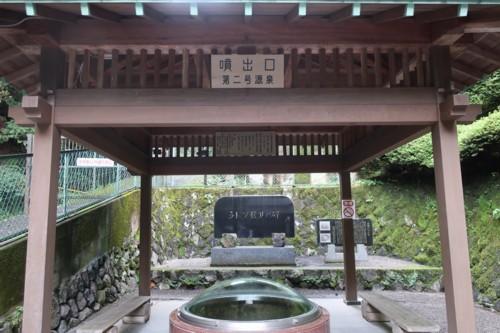 go to travel ikaho 101520 (11)