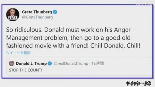 Greta Thumberg comment110820