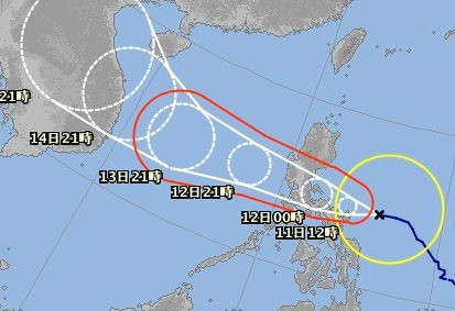 Tracking Ulyssis111120-00am