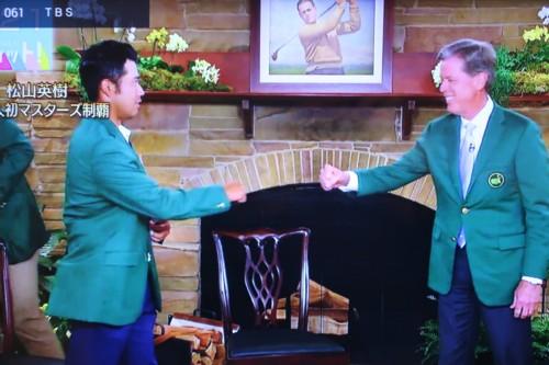 matsuyama green jacket (1)