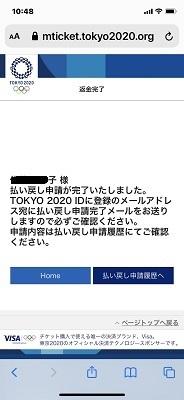 IMG_7153-j.jpg