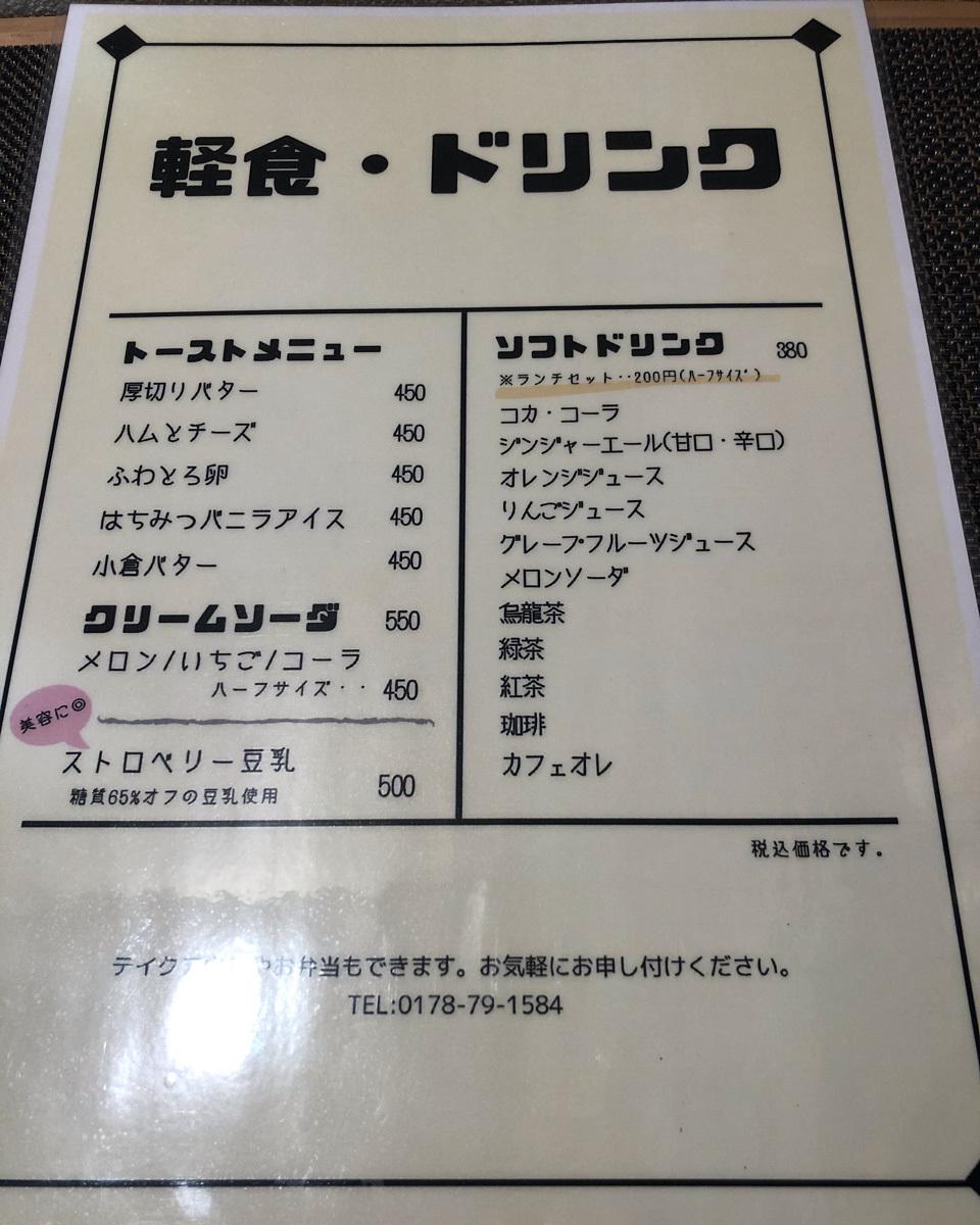 10FE7D96-10B6-4DEC-A12A-42A60DC3ED0F.jpeg