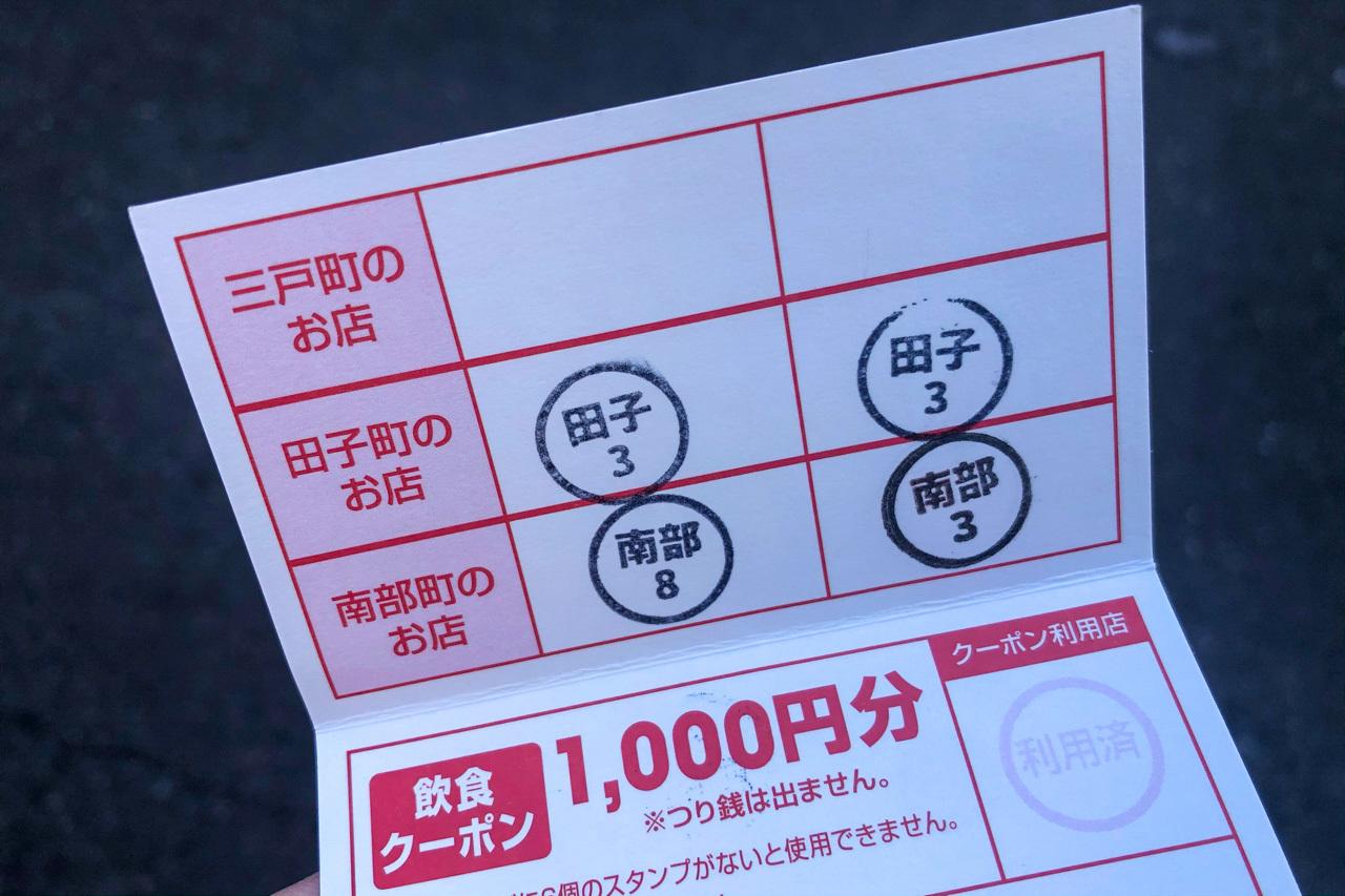 1CFF29FD-0B77-4EFF-84AE-692D4AB741EF.jpeg