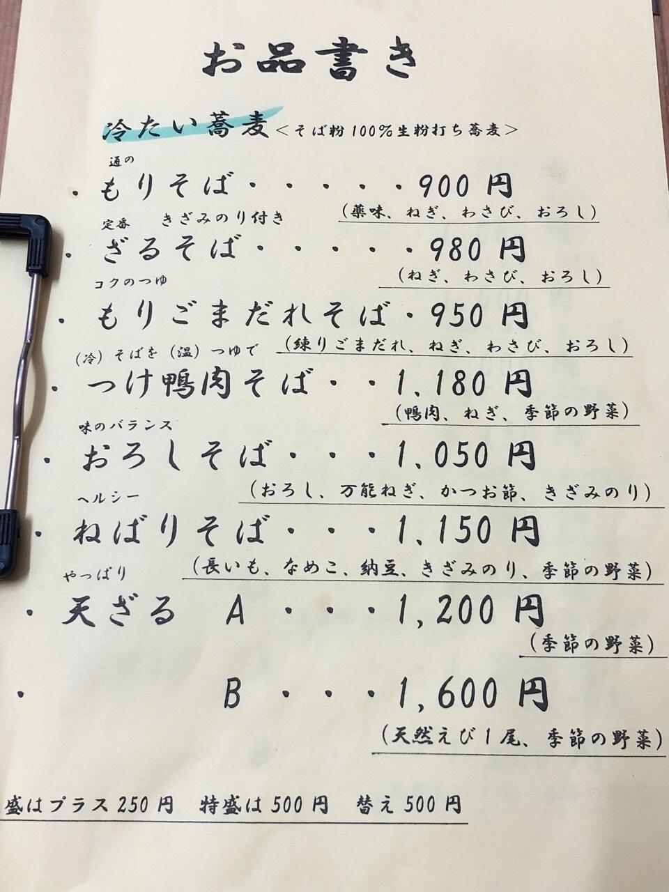29C70D88-BDCC-4C39-9A38-9A1750520BF9.jpeg