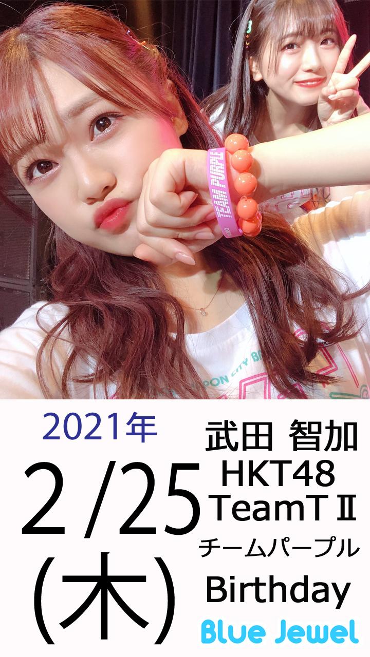 2021_2_25.jpg