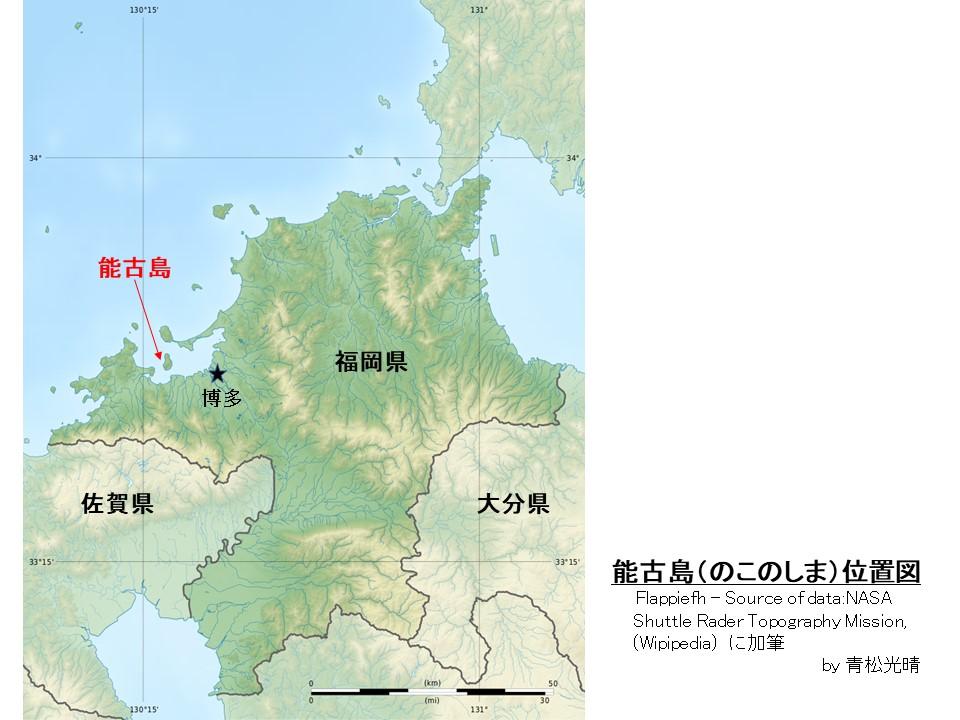 能古島位置