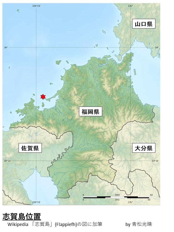 志賀島位置