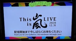 201231Thisis嵐配信準備