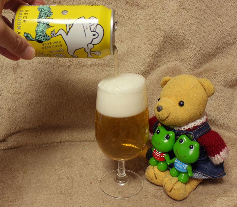 ヤッホーブルーイング 僕ビール君ビール セゾン を注ぐ 200414