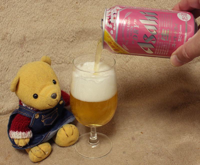 SUPER DRY 桜缶 を注ぐ 200415