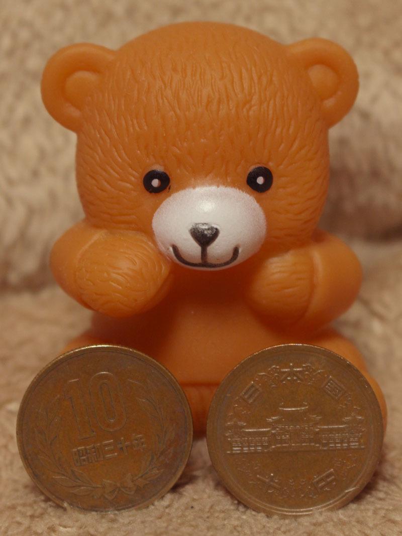10円玉 200721