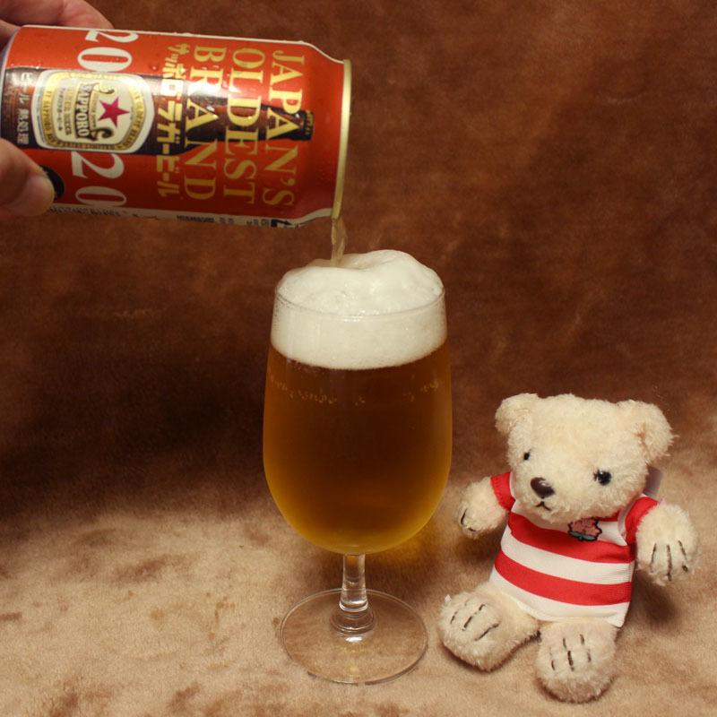 サッポロラガービール2020 を注ぐ 200723