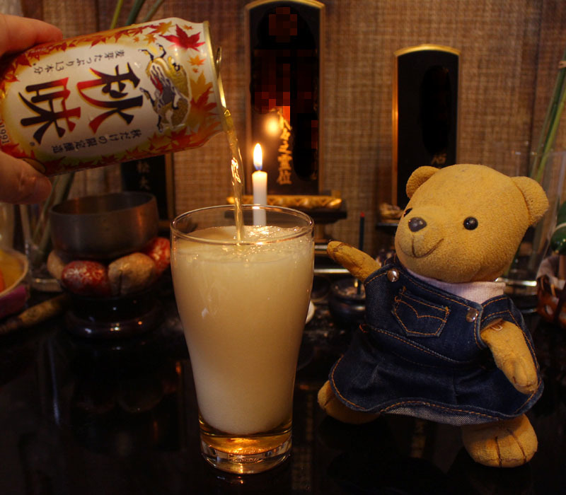 KIRIN 秋味を注ぐ 200824