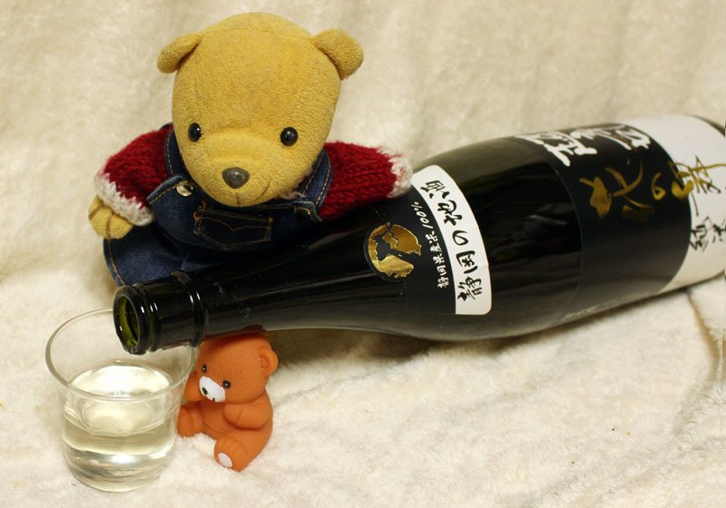 超辛口 花の舞 純米酒 を注ぐ 201115