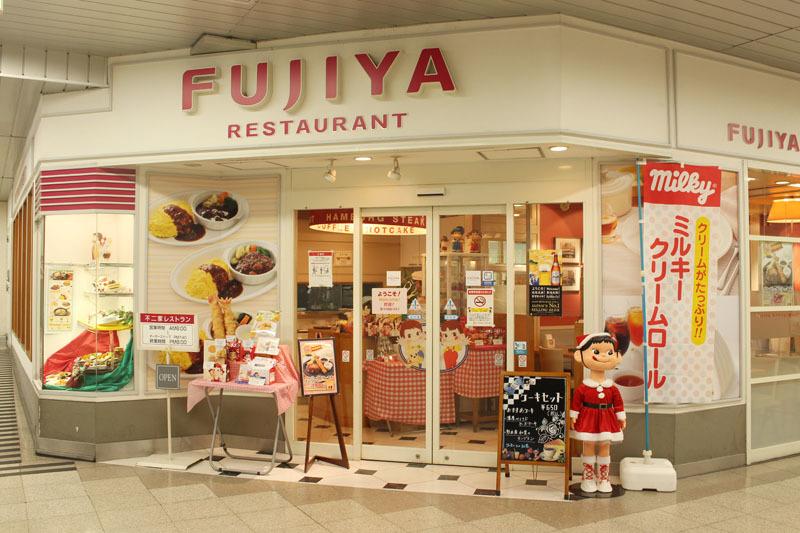 FUJIYA RESTAURANT 三島駅店 191224