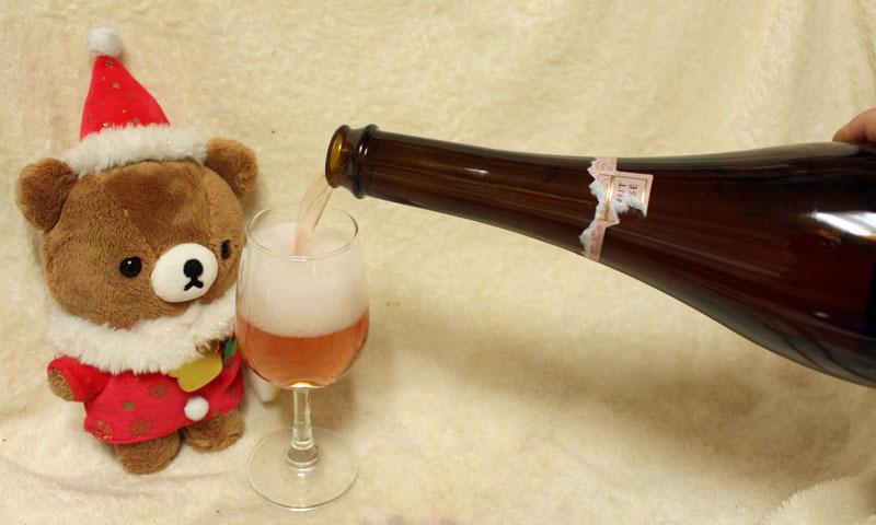 ウンドラーガ スパークリングワインロゼ を注ぐ 201225