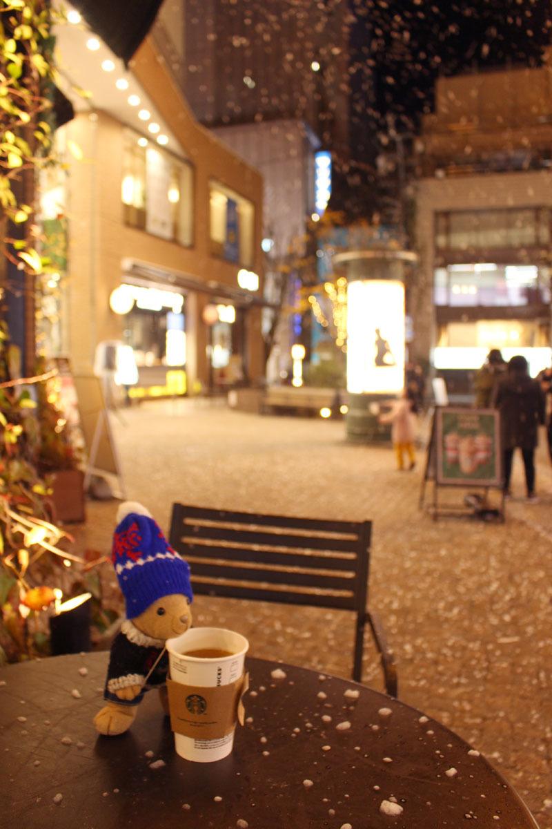 ユズシトラス&ティー を STARBUCKS 静岡マルイ店 201225