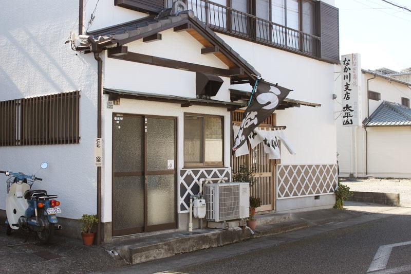 なか川支店 210129