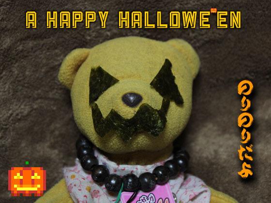 Happy Halloween 海苔で仮装
