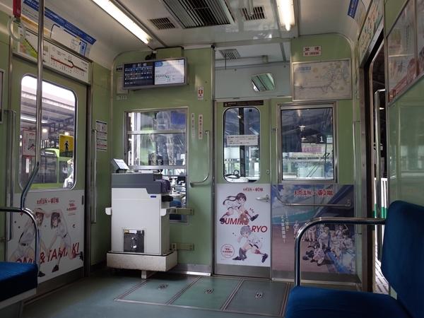 s-C0013027.jpg
