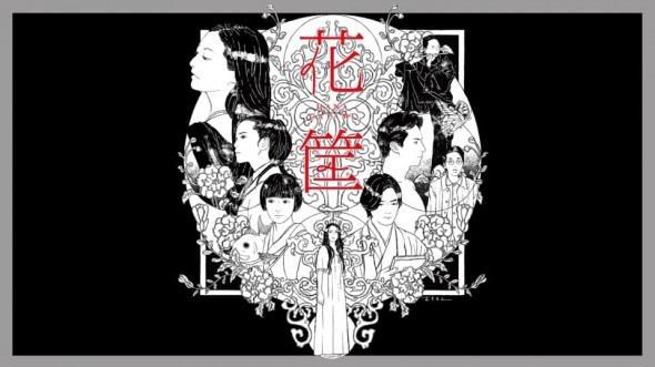 「花筐」(2017年) by 大林宣彦 サムネイル画像