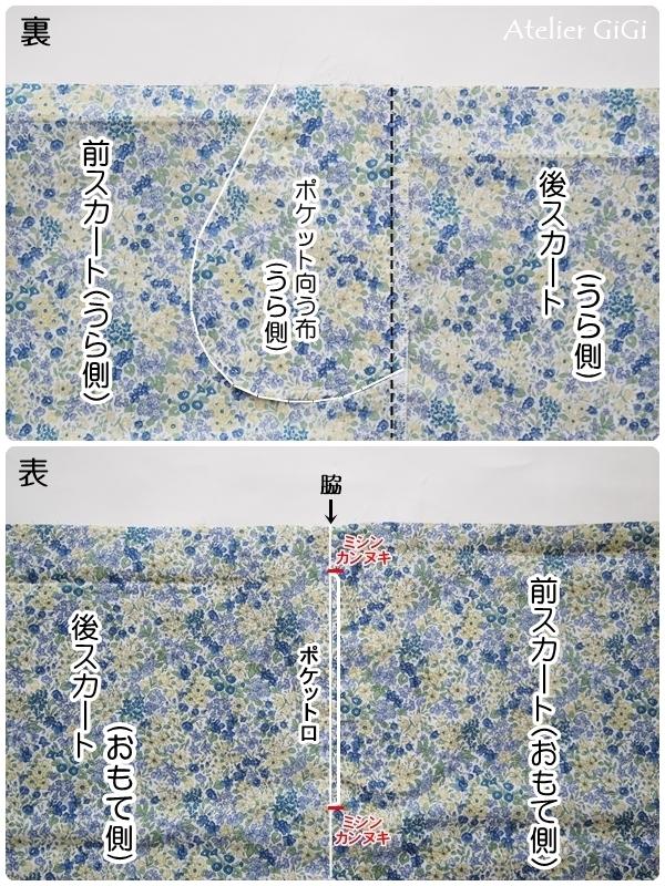 pocket-2hh.jpg