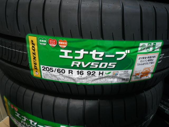 P1290863.jpg