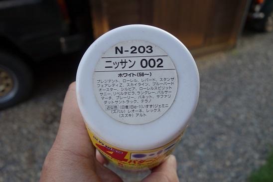 04298.jpg