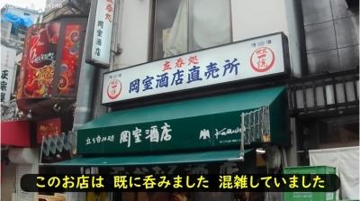 202011東京出張188