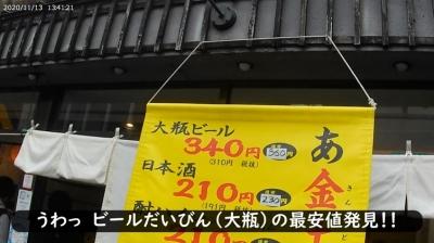 202011東京出張187
