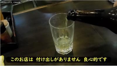 202011東京出張191