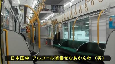 202011東京出張195