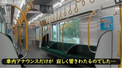 202011東京出張196